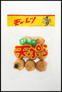 モーレツ野菜の天ぷら.jpeg