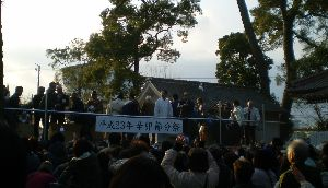 20110203setubun-blog3.jpg