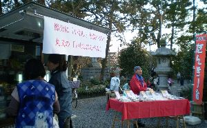20110203setubun-blog4.jpg
