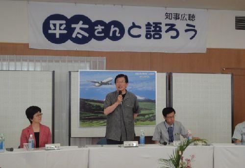 2012.7.14chijikouchou-1.jpg