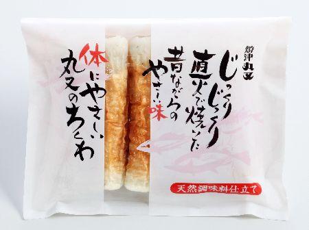 blog-ちくわ 新パッケージ H24.5.jpg