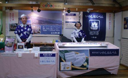 blog-東武百貨店催事特大ポスター.jpg