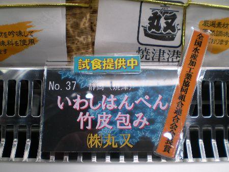 blog-2013tenjikai -1.jpg