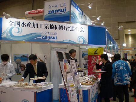 blog-2013tenjikai-2.jpg