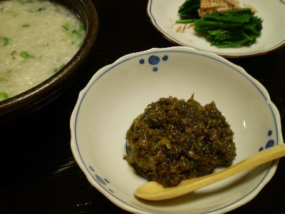 blog-2015-fukinomiso.jpg