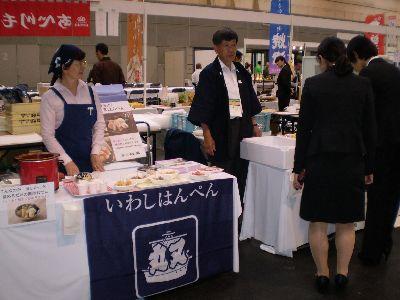 blog-2015.10.14shinkin fair.jpg