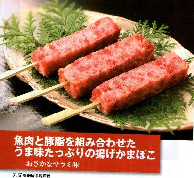 blog-2015.7.1-otoriyose47club.jpg