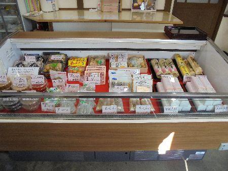 blog-20151216 Soleいいねー3.jpg