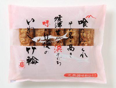 blog-iwasiiritikuwa(5honiri).jpg