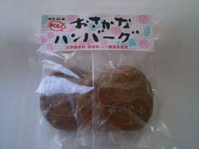 blog-osakanhanba-gu-package.jpg