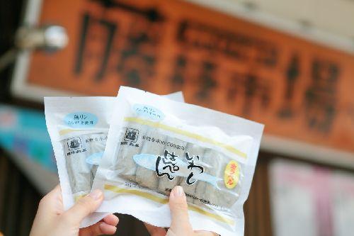 blog-shisuokaonline-iwasihanpen.jpg
