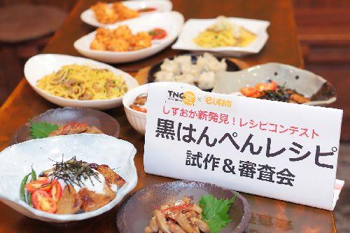blog-shisuokaonline-sinsakai.jpg