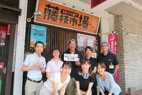 blog-shizuokaonline-sinsain.jpg