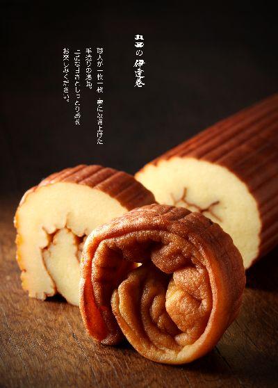 datemaki-image2011-blog.jpg