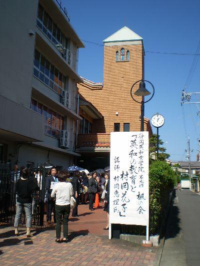 eiwa-muraokaeri-san-2014.9.27-1.jpg