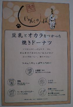 naknko-kodawari-blog.jpg
