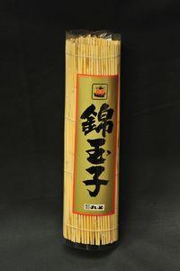 nisikitamago -blog.jpg