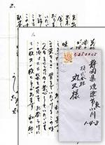94歳のお客様からのお手紙