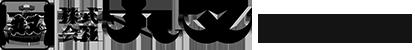 いわし黒はんぺんの丸又 社長ブログ